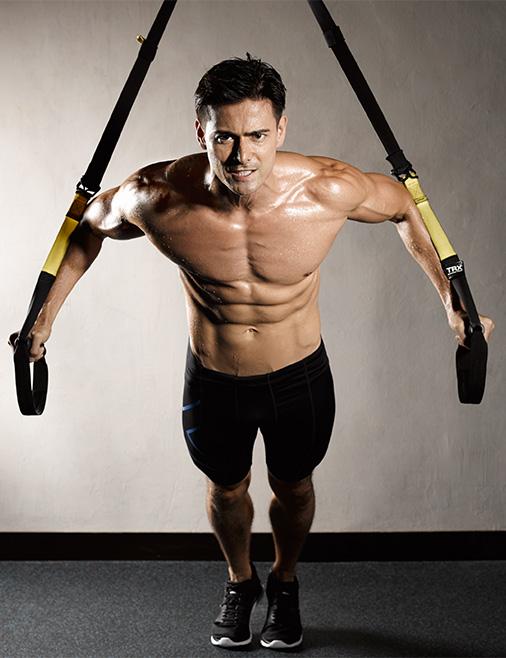 TRX® Suspension Training®